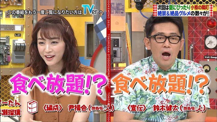 2019年07月14日新井恵理那の画像22枚目