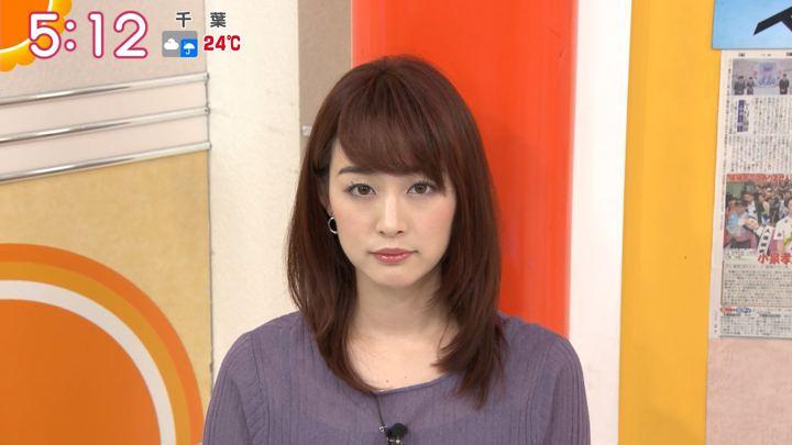 2019年07月16日新井恵理那の画像02枚目