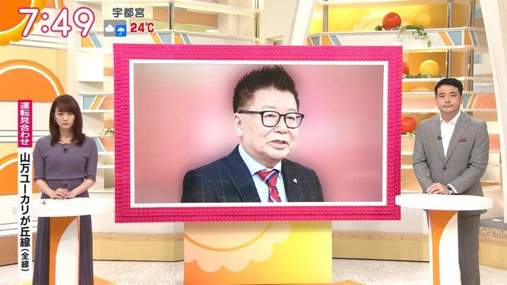 2019年07月16日新井恵理那の画像15枚目