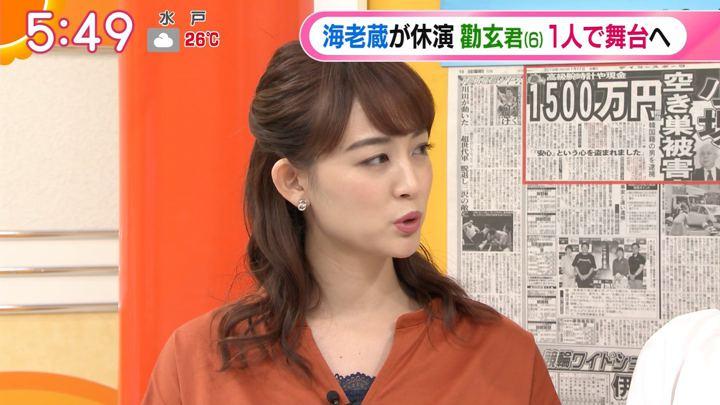 2019年07月17日新井恵理那の画像11枚目