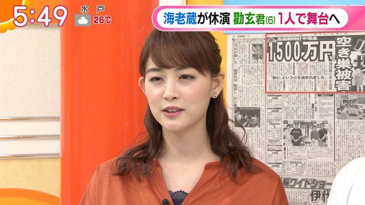 2019年07月17日新井恵理那の画像12枚目