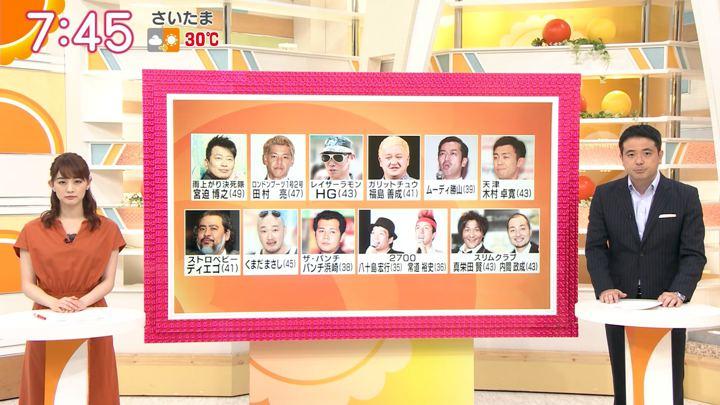 2019年07月17日新井恵理那の画像17枚目