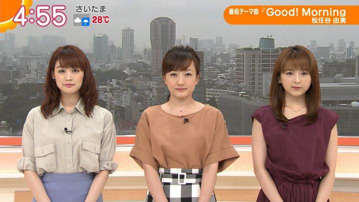 2019年07月18日新井恵理那の画像01枚目