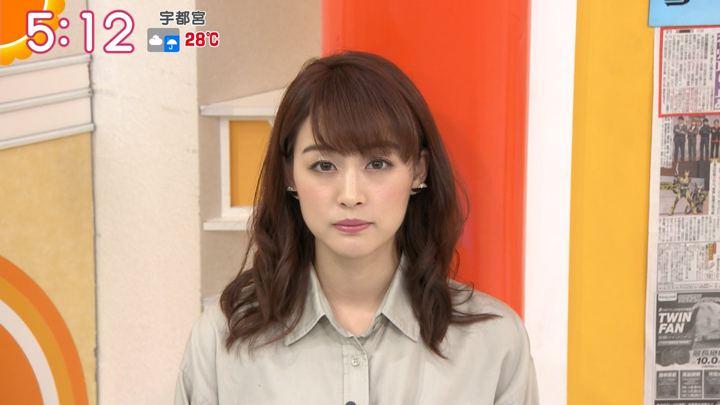 2019年07月18日新井恵理那の画像02枚目