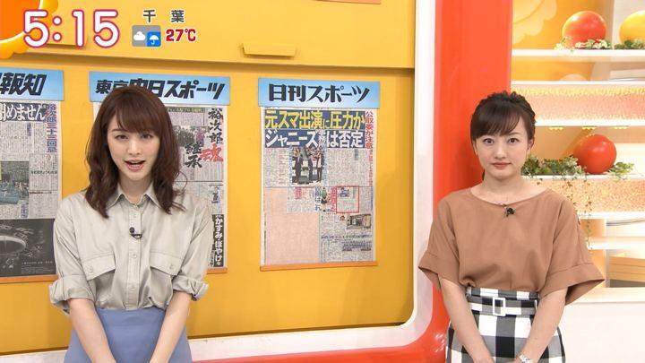 2019年07月18日新井恵理那の画像05枚目