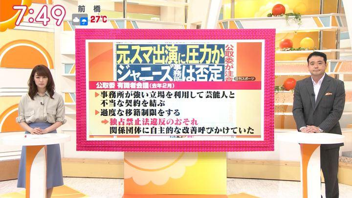 2019年07月18日新井恵理那の画像16枚目