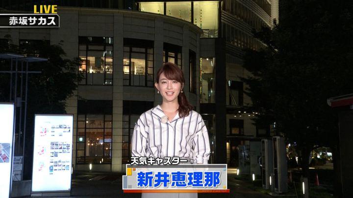 2019年07月20日新井恵理那の画像02枚目