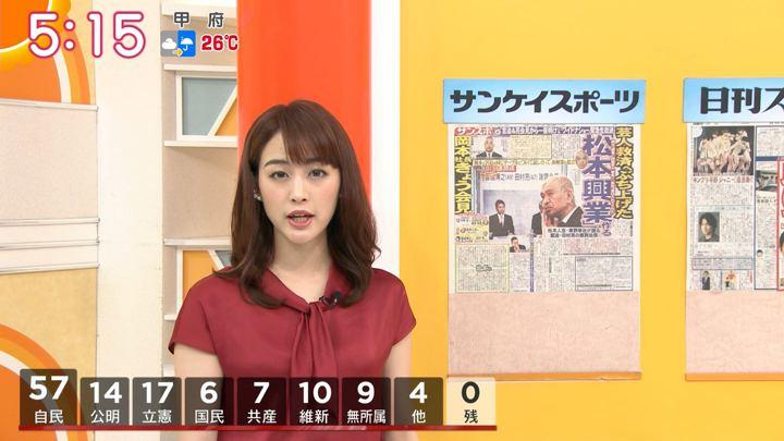 2019年07月22日新井恵理那の画像03枚目