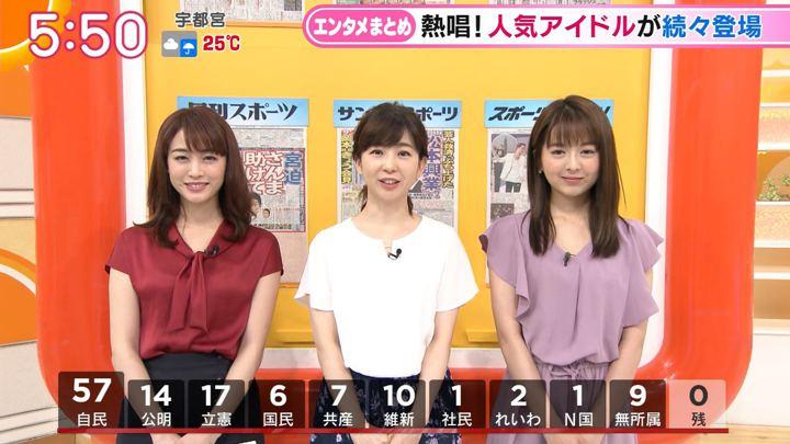 2019年07月22日新井恵理那の画像08枚目