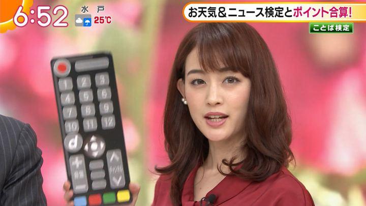 2019年07月22日新井恵理那の画像10枚目