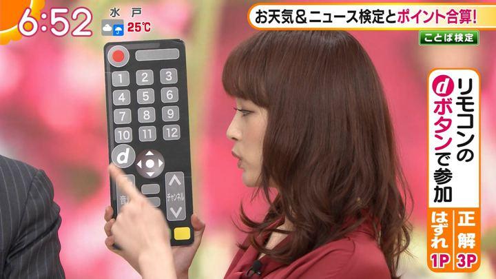 2019年07月22日新井恵理那の画像11枚目