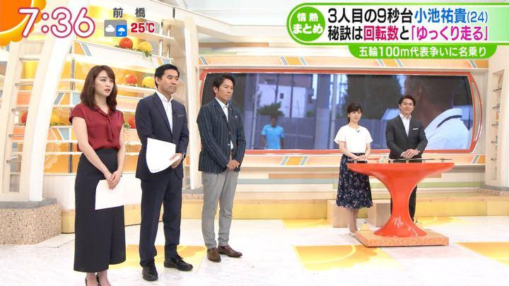 2019年07月22日新井恵理那の画像15枚目