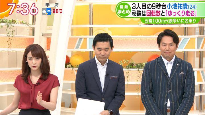 2019年07月22日新井恵理那の画像16枚目
