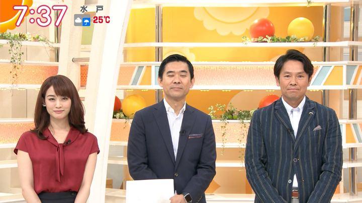 2019年07月22日新井恵理那の画像17枚目