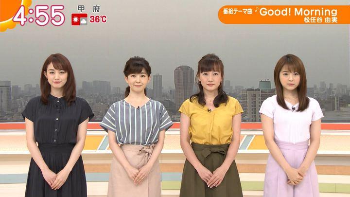 2019年07月31日新井恵理那の画像01枚目