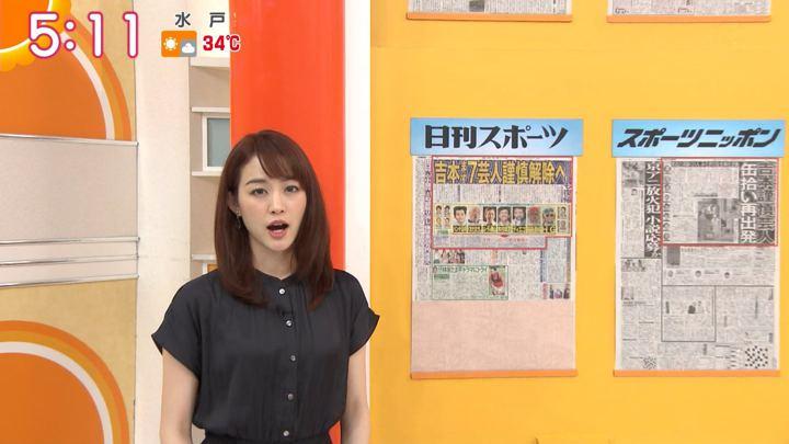 2019年07月31日新井恵理那の画像02枚目