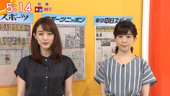 2019年07月31日新井恵理那の画像04枚目
