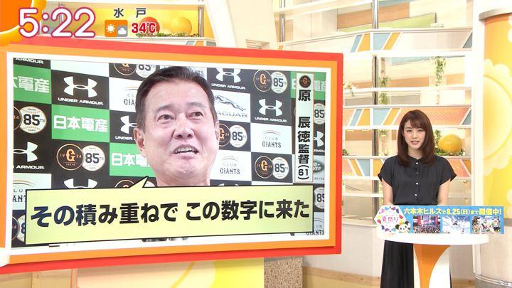 2019年07月31日新井恵理那の画像06枚目
