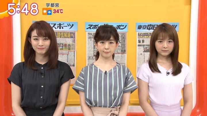 2019年07月31日新井恵理那の画像10枚目