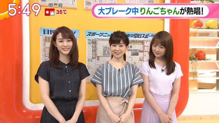 2019年07月31日新井恵理那の画像11枚目