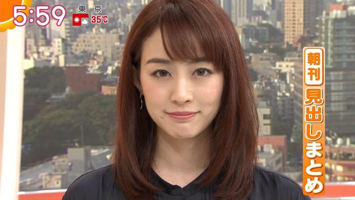 2019年07月31日新井恵理那の画像13枚目