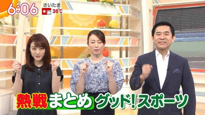 2019年07月31日新井恵理那の画像15枚目