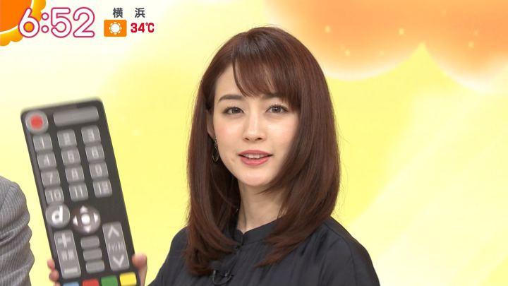 2019年07月31日新井恵理那の画像17枚目