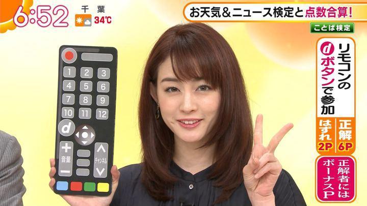 2019年07月31日新井恵理那の画像19枚目