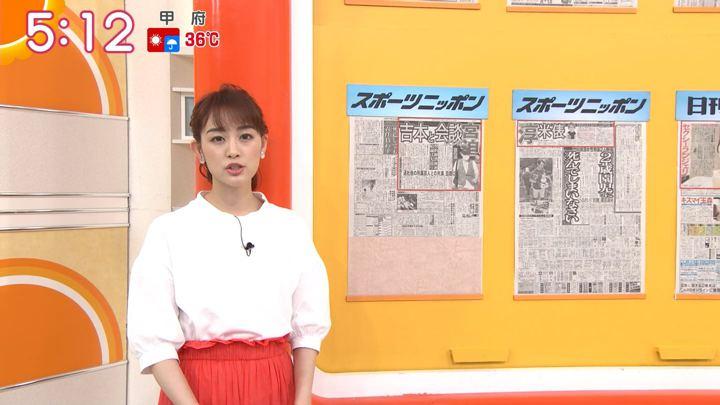 2019年08月01日新井恵理那の画像04枚目