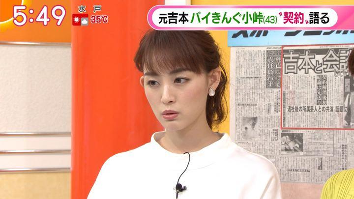 2019年08月01日新井恵理那の画像12枚目