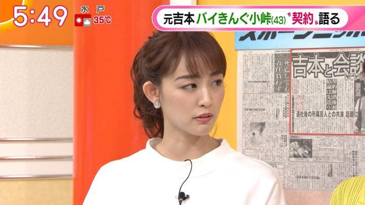 2019年08月01日新井恵理那の画像13枚目
