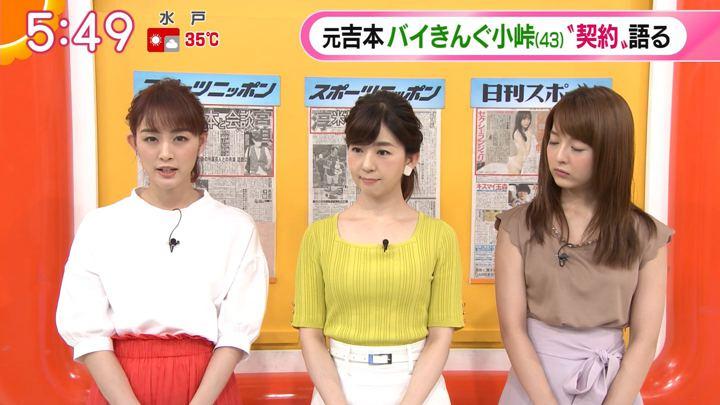 2019年08月01日新井恵理那の画像14枚目