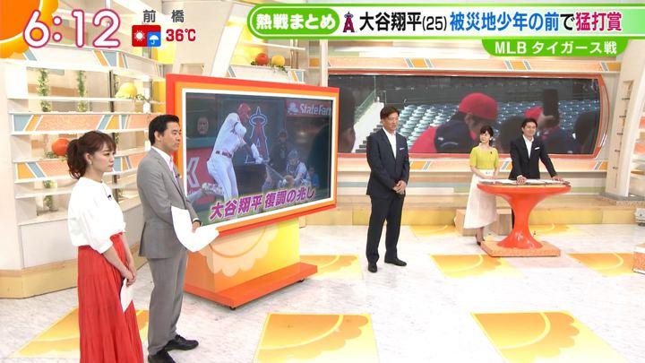 2019年08月01日新井恵理那の画像19枚目