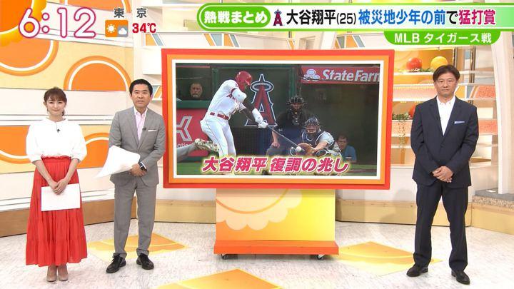 2019年08月01日新井恵理那の画像20枚目