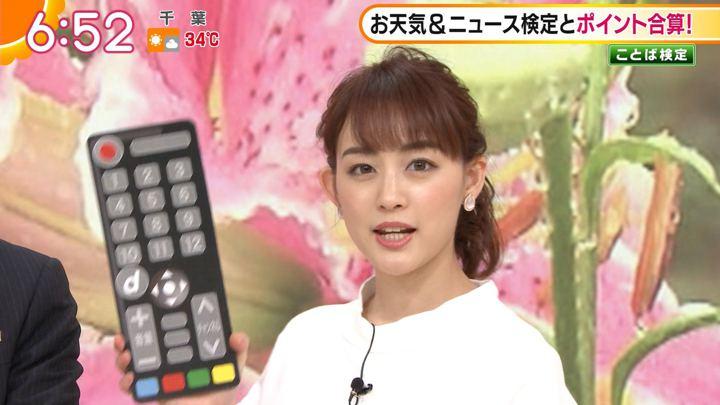 2019年08月01日新井恵理那の画像21枚目