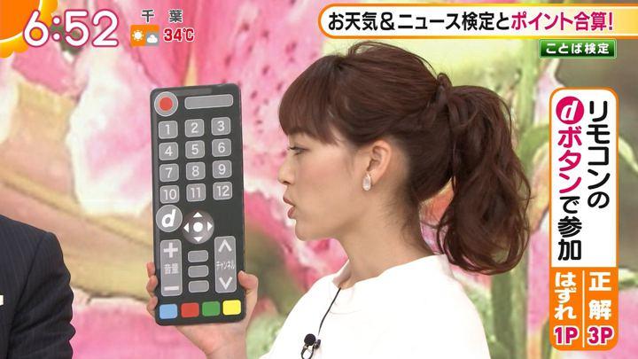 2019年08月01日新井恵理那の画像22枚目