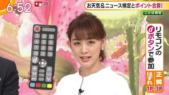 2019年08月01日新井恵理那の画像24枚目