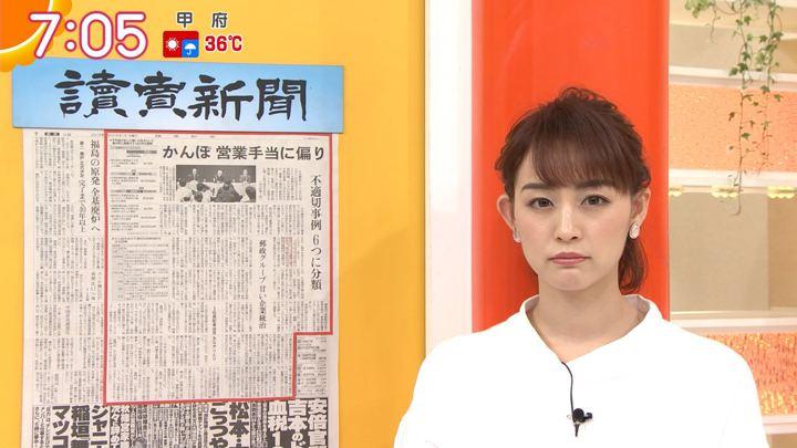 2019年08月01日新井恵理那の画像25枚目