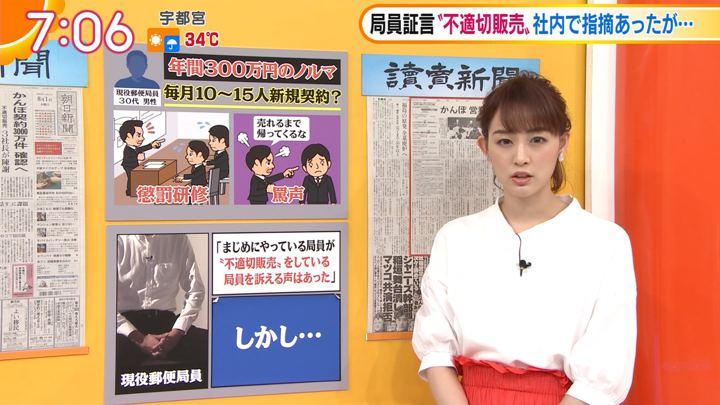 2019年08月01日新井恵理那の画像28枚目