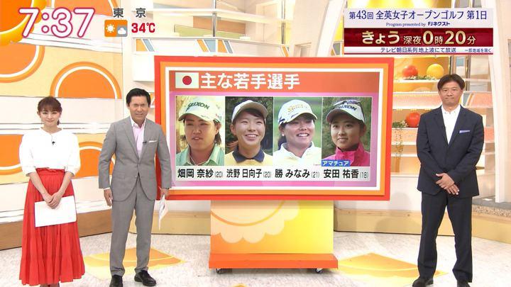 2019年08月01日新井恵理那の画像30枚目