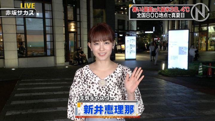 2019年08月03日新井恵理那の画像03枚目