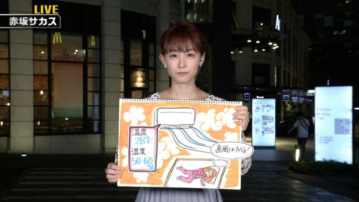 2019年08月03日新井恵理那の画像14枚目