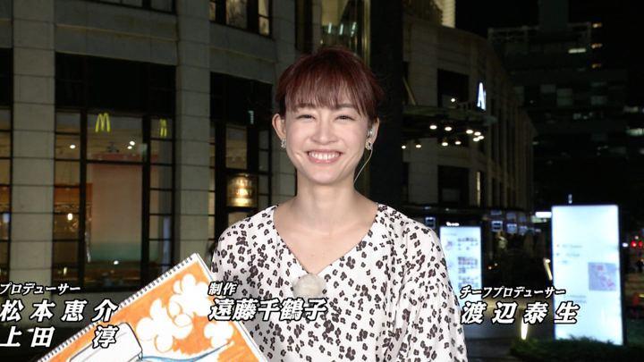 2019年08月03日新井恵理那の画像16枚目