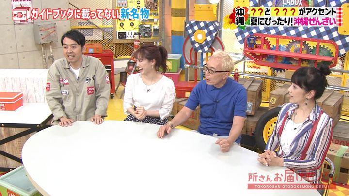 2019年08月04日新井恵理那の画像03枚目