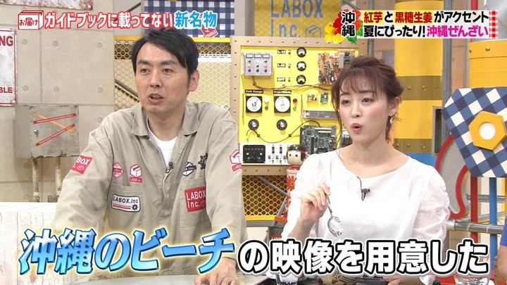 2019年08月04日新井恵理那の画像05枚目