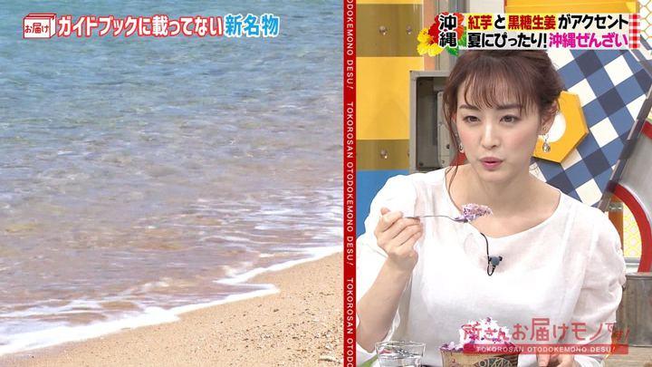 2019年08月04日新井恵理那の画像06枚目