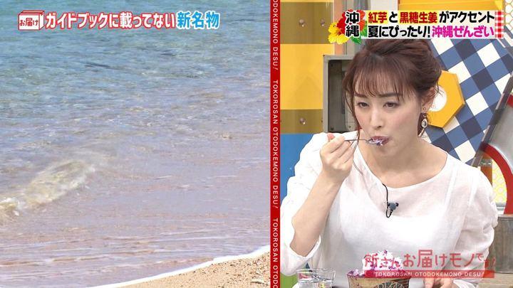 2019年08月04日新井恵理那の画像08枚目