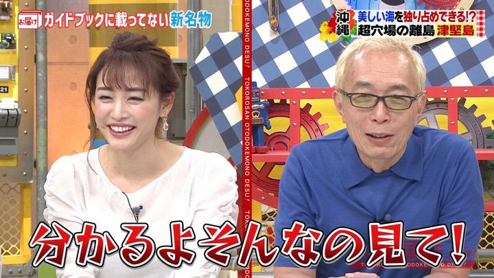 2019年08月04日新井恵理那の画像10枚目