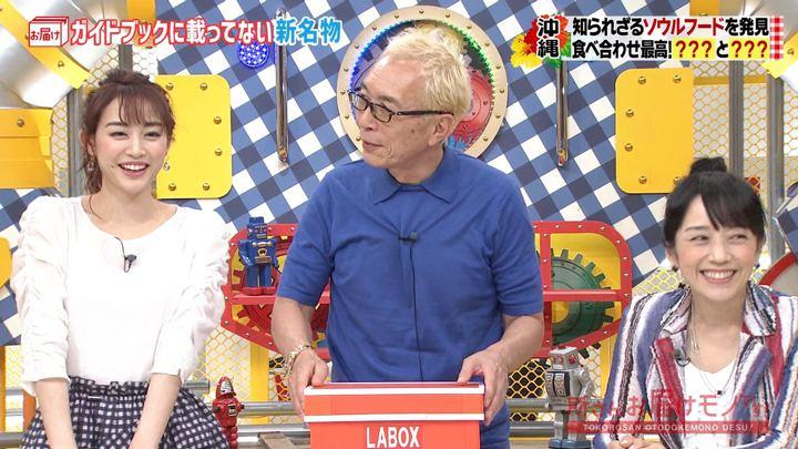 2019年08月04日新井恵理那の画像11枚目