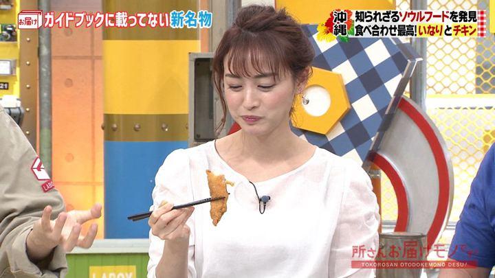 2019年08月04日新井恵理那の画像15枚目